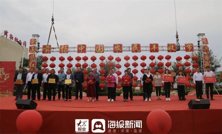 德州临邑县举办农民丰收节庆祝活动