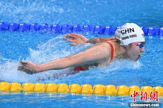 张雨霏夺全运会女子200米蝶泳金牌