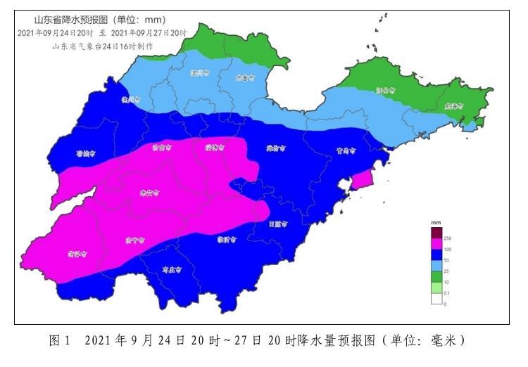 暴雨预警!菏泽、聊城已开下!山东强降雨将从今晚持续到明晚
