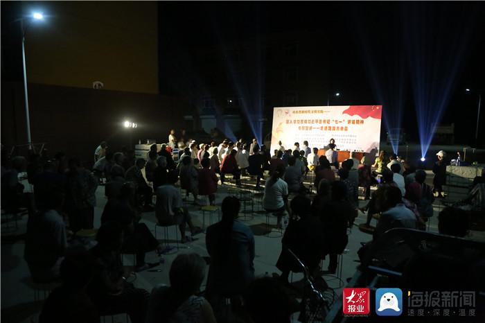 """山东省社科普及专家走进单县宣讲""""七一""""讲话精神"""