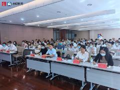 """青岛市开展口岸政策""""进基层、惠企业、促发展""""集中宣讲活动"""