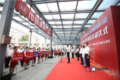 青岛第十六届职业技能大赛城运控股集团赛区正式启动