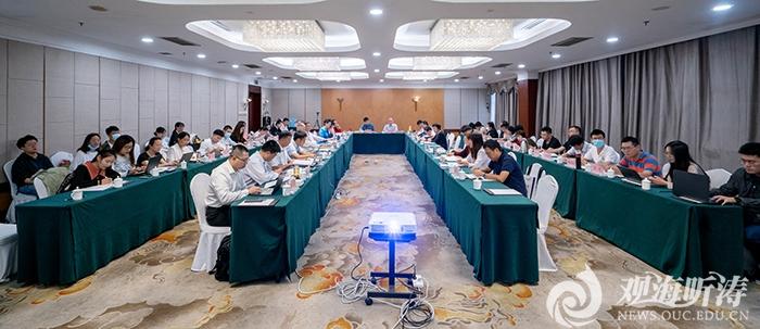 """""""第一届未来海洋论坛:中国海洋安全的现状与前景展望""""学术研讨会在青岛举办"""