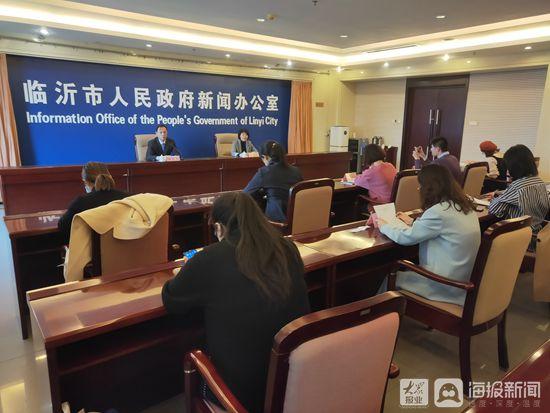 """2020年临沂市""""安全用药月""""活动正式启动"""