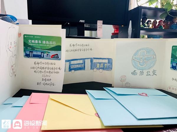暖心!临沂公交集团精心制作手绘贺卡送给乘客