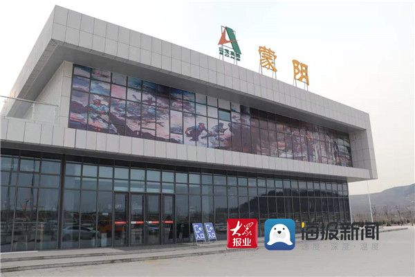 蒙阴县首个高速公路服务区建成投入使用