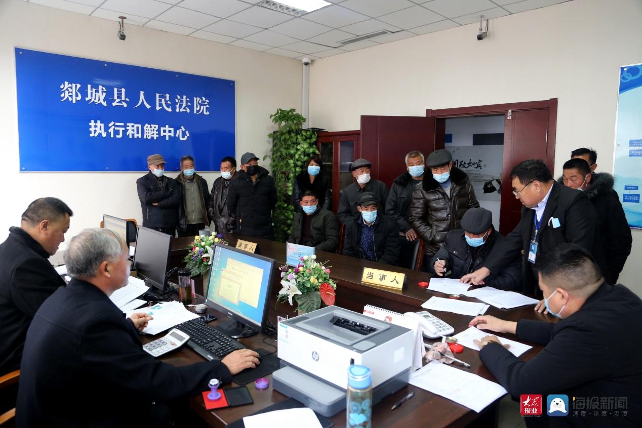 郯城法院:�绦泻徒��15名�r民工追�欠薪
