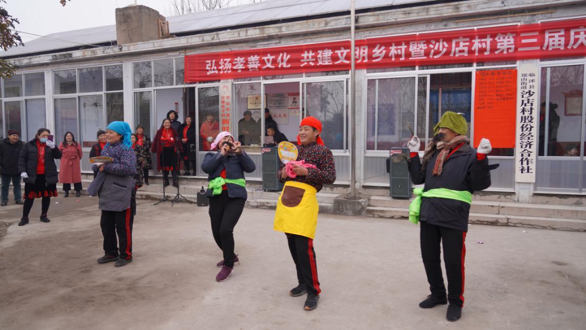 郑山街道沙店村举办第三届庆元旦老人饺子宴活动