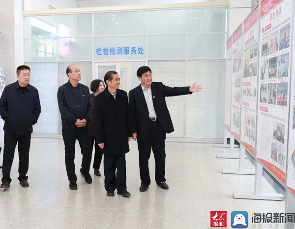 临沂市人大常委会主任杜德昌调研检验检测工作