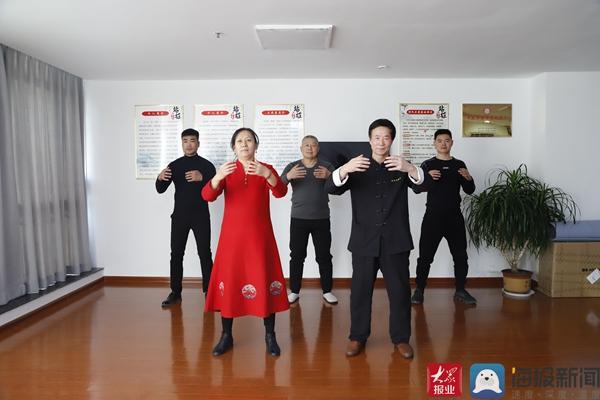 大成拳入选临沂市第六批非遗项目名录