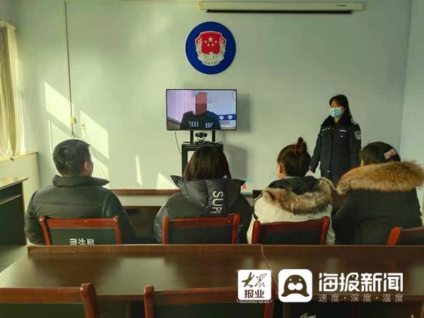 """蒙阴县司法局远程会见系统开通 架起高墙内外帮扶共建的""""连心桥"""