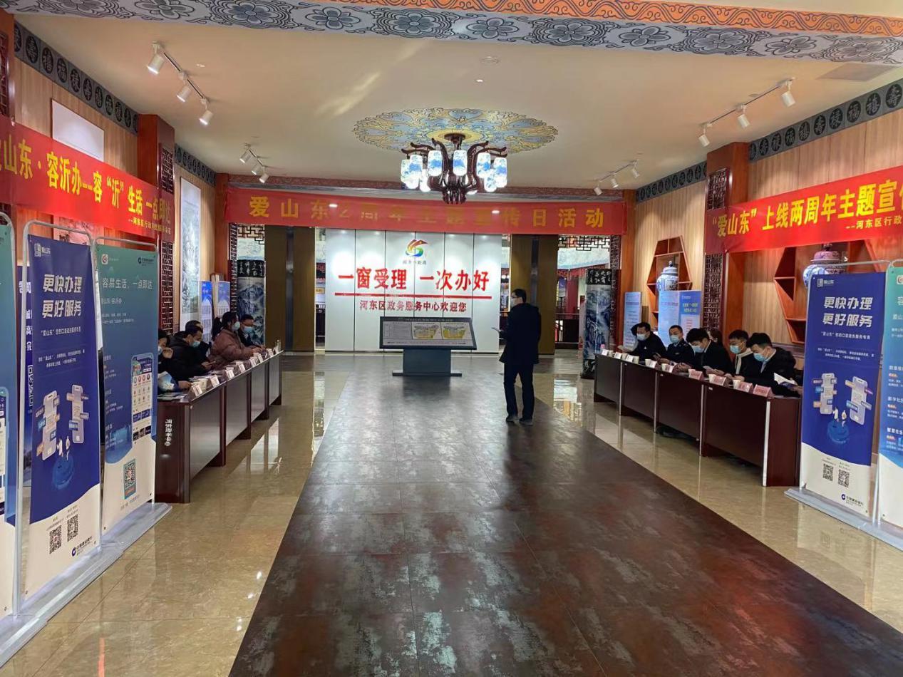 """河东区积极开展""""爱山东""""上线两周年主题宣传活动"""