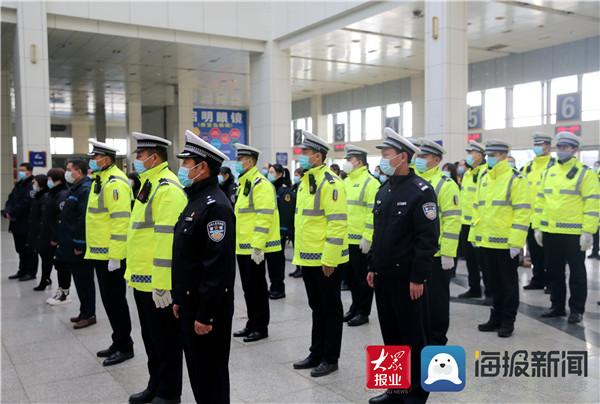 兰陵举行春运启动仪式全面提升安全保畅能力