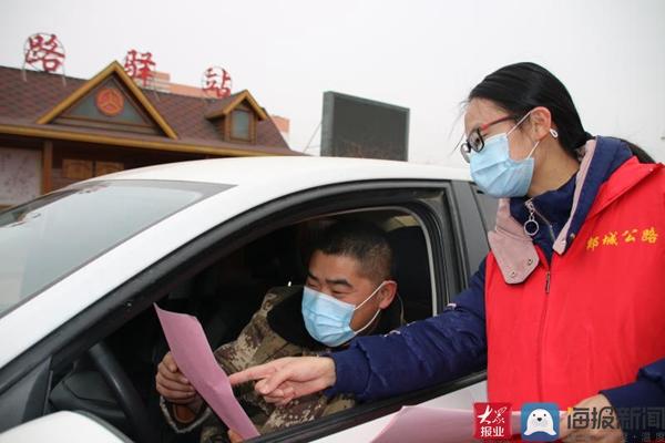 临沂:公路志愿服务让春节假期更有温度
