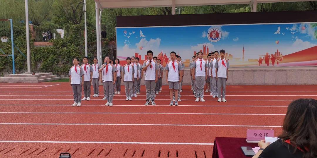 未来可期!济南大学附属学校开学啦
