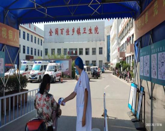 兰山区方城中心卫生院用坚守岗位向祖国深情告白 用心诠释使命与